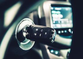Автомобилен ключ